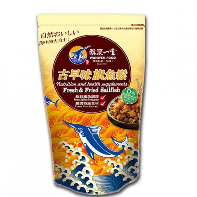 大白旗魚~古早味旗魚鬆220g 2