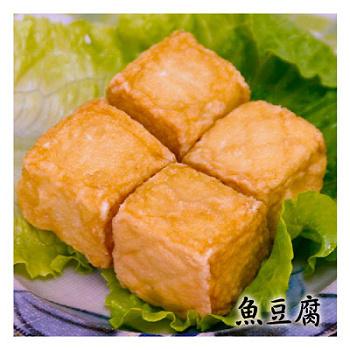 魚豆腐170g 1