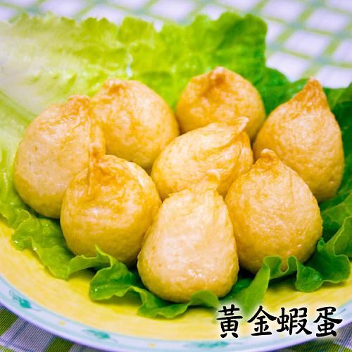 黃金蝦蛋170g 1