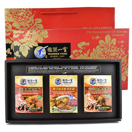 丸文福滿鮮味禮盒 1