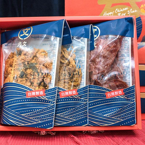 肉鬆肉乾禮盒(海苔肉鬆240g+豬肉絲220g+黑胡椒肉乾140g) 1