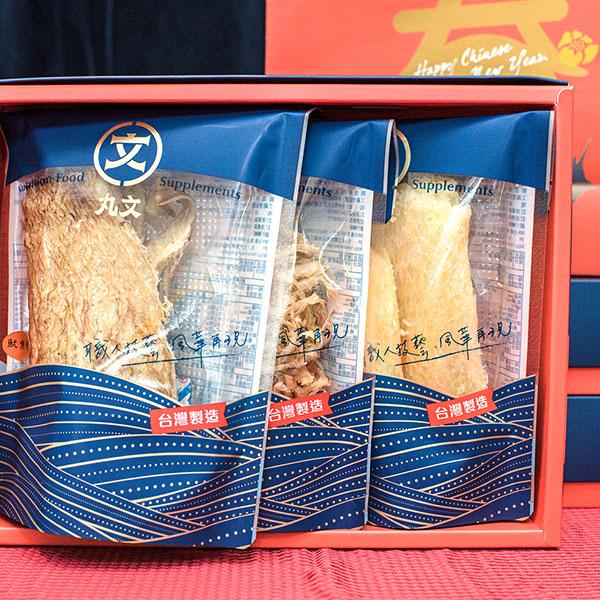 好吃魷魚禮盒(魷魚絲140g+碳烤魷魚捲140g+蜜汁魷魚捲140g) 1
