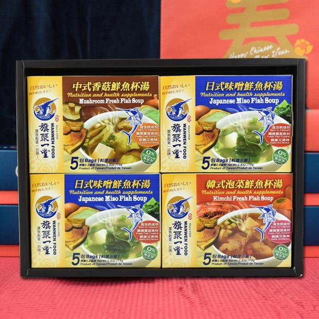 魚湯事事如意禮盒 1