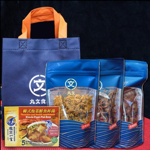 環保提袋組合C 1