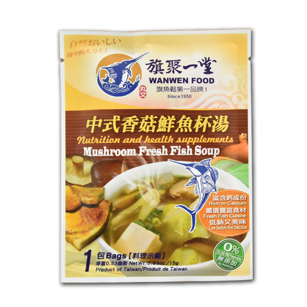 丸文鮮魚杯湯 中式香菇 (15g*1包 ) 1
