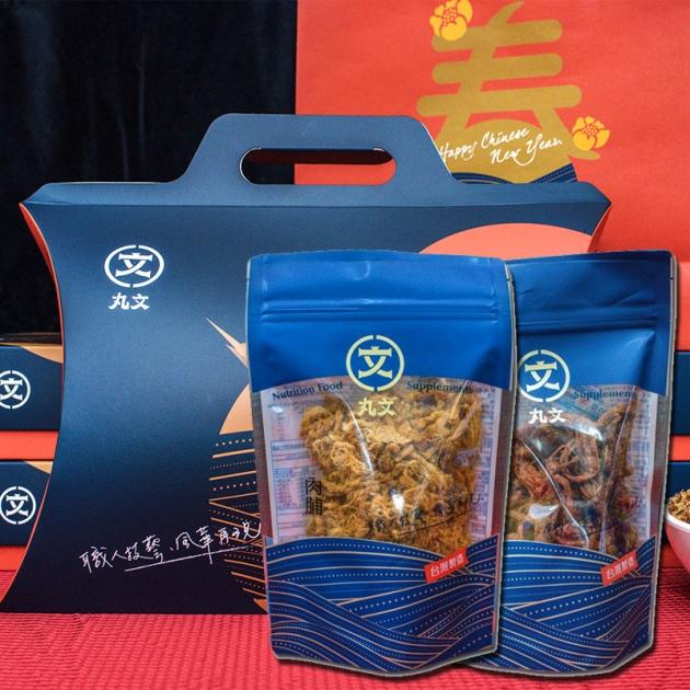 蘋果派禮盒(特級豬肉脯240g+豬肉絲220g) 1