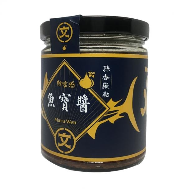 魚寶醬蒜香羅勒 1