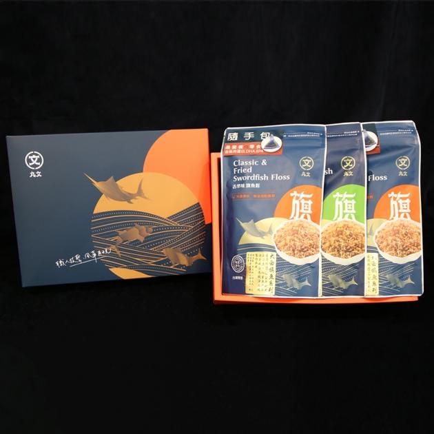 隨手包招牌禮盒(古早味旗魚鬆x2包+銀養旗魚鬆 x1包) 口感富含嚼勁 1