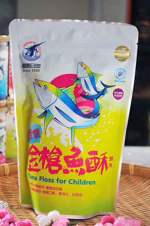 寶寶鮪魚酥220g 2